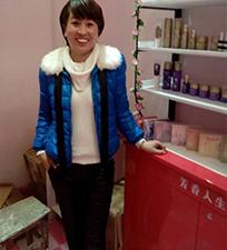 芳香人生美容店19.jpg